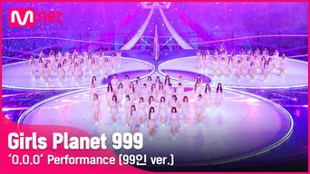 [Girls Planet 999] 'O.O.O' Performance