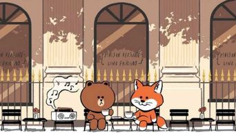 """LINE FRIENDS Collaborates With Maison Kitsuné To Globally Debut The """"MAISON KITSUNÉ X LINE FRIENDS"""" Collection, Capturing The Hearts Of Millennials, Generation Z, And Fashion Trendsetters"""