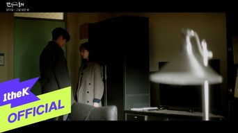 [MV] Yang DaIl - 'Next to you' ('My Roommate Is a Gumiho' OST Part.6)
