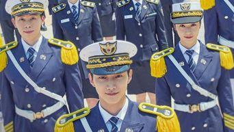 'Police University' (2021 Drama): Cast & Summary