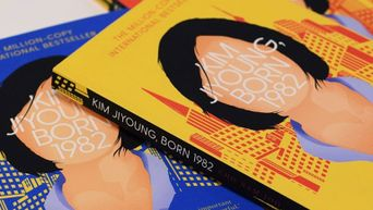 A Story Of Consolation And Solidarity (With 'Kim JiYoung, Born 1982) | Team 167 LIT - Bookstore Story