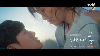 ONEW - 'Dear My Spring' MV (You Are My Spring OST Part 7 MV)