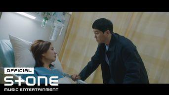 [MV] SEVENTEEN - 'Is It Still Beautiful' ('Hospital Playlist 2' OST Part 8)