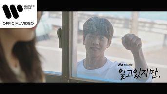 Jukjae - 'Full In Love' ('Nevertheless,' OST Part 7) [Music Video]