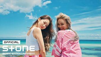 HYOLYN, DASOM - 'Summer or Summer' MV