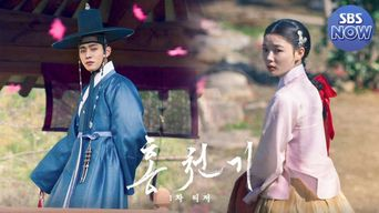 Teaser Of Drama 'Lovers Of The Red Sky' With Kim YooJung & Ahn HyoSeop