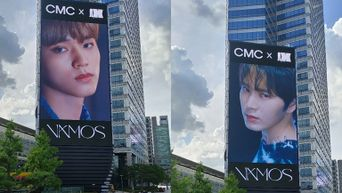 Rookie K-Pop Group OMEGA X Occupies COEX Digital Billboard Again