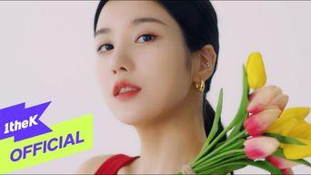 [Album Preview] KWON EUN BI 1st Mini Album [OPEN]