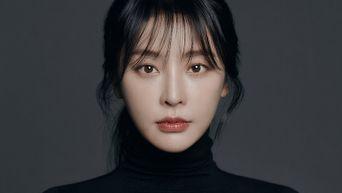 Jung YuMi, New Profile Photo