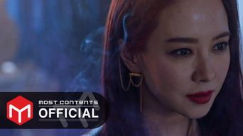 [M/V] YESEO - 'Fair Dish' | 'The Witch's Diner' OST Part.3
