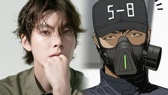 A Look At Kim WooBin's Potential Character For The Netflix Adaptation Of Popular Webtoon 'Delivery Knight'