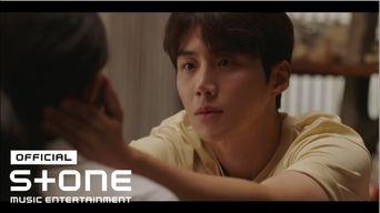 [Drama 'Hometown Cha-Cha-Cha' OST Part 5] Kim JaeHwan  - 'Be the Light' MV