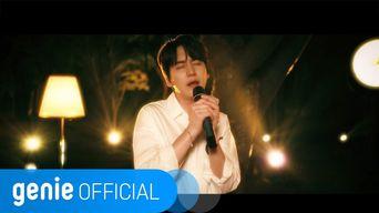 KyuHyun - 'On A Starry Night' Official M/V