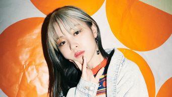 Girl Crush: ITZY's RyuJin Has Us Falling For Her Cool Aura