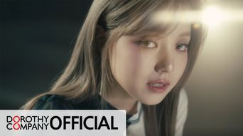 Rothy - 'COLD LOVE' Official MV