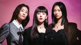 """Bite Sisters"" (2021 Web Drama): Cast & Summary"