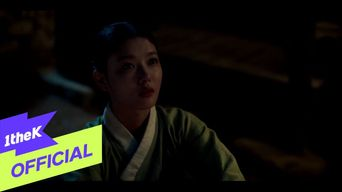 [MV] ISU (M.C the MAX) - 'A Long Sleep' ('Lovers of the Red Sky' OST Part.6)