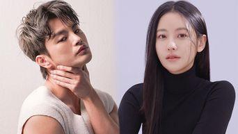 """Minamdang: Case Note"" (2022 Drama): Cast & Summary"