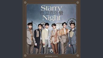WEi - 'Starry Night (prod. dress)'