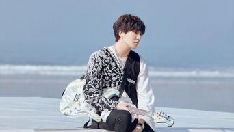 WINNER Yoon's Online And Offline Concert 'YOON: PASSAGE': Ticket Details