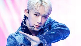 WonHo's 'WE ARE YOUNG' Offline Concert: Ticket Details