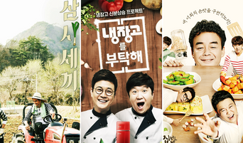 3 Must-See Korean Variety Shows Gaining The Highest Ratings