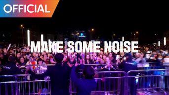 Teaser )) MAS 0094 - Make Some Noise