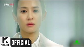 MV )) Jun HyoSeong - Dangerous (Ms. Perfect OST)