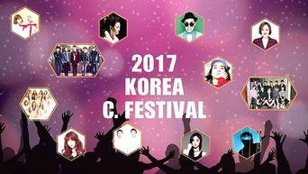 2017 Korea C Festival: Lineup