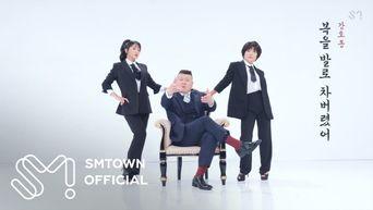 MV )) Kang HoDong X Hong JinYoung - I Kicked My Luck Off