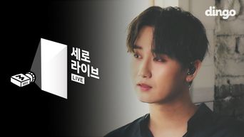 Video )) Heo YoungSaeng - Even If The World Ends (Dingo Live Ver.)