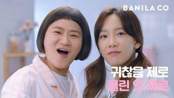 Video )) TaeYeon & Kim ShinYoung For Banila Co. 'Clean It Zero'