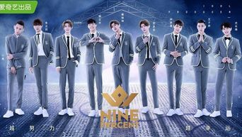 Nine Percent Members Profile: The Boys Who Came From