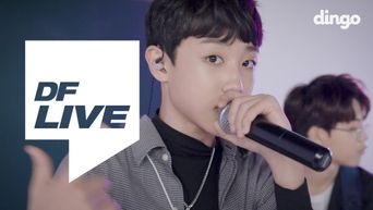 [DF LIVE] Park HyunJin x Achillo - BUCKET LIST (Prod. Dress)