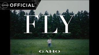 PLT's Gaho - 'FLY' (ENG SUB) MV
