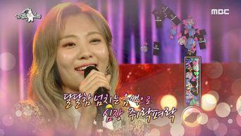 Red Velvet's Psycho, Cover by Bol4 Ahn JiYoung