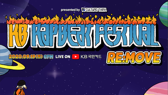 'KB RAPBEAT FESTIVAL [RE:MOVE]' Goes Online This Weekend on September 19th