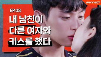 Update EP.08 (Final) | Watch Web Drama: (Eng Sub)