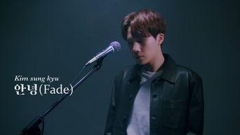 INFINITE's Kim SungKyu - 'Fade' (Live)