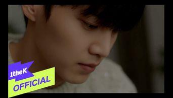 [MV] Huh Gak - 'How did we'