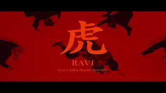 RAVI - 'Beom(Tiger)' (feat.Chillin Homie, Kid Milli) PERFORMANCE VIDEO