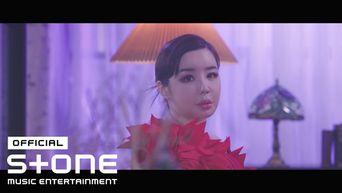 Park Bom – 'Do Re Mi Fa Sol' (Feat. CHANGMO) MV