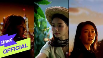 [MV] Kim BumSoo - 'Always on your side'