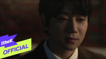 Hwang ChiYeul - 'Two Letters' Official MV