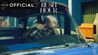 [MV] Gaho - 'Rush Hour'