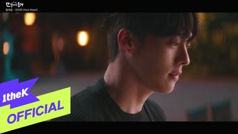 Jeong SeWoon - 'DOOR (Your Moon)' - My Roommate is a Gumiho OST Part 1