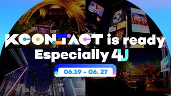 2021 KCON:TACT 4 U: Full Lineup And Ticket Details