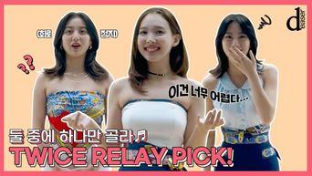[Relay Pick] BALANCE GAME with TWICE (NaYeon, Momo, JiHyo)