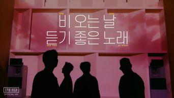 Epik High - Rain Song (ft. Colde)' | Official MV