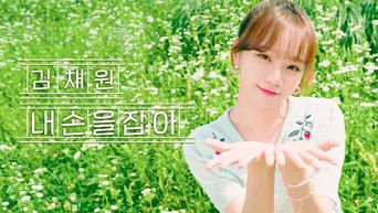 [Special Clip] Kim ChaeWon (Former IZ*ONE) - IU's 'Hold My Hand' Cover